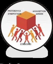 epiv_logo